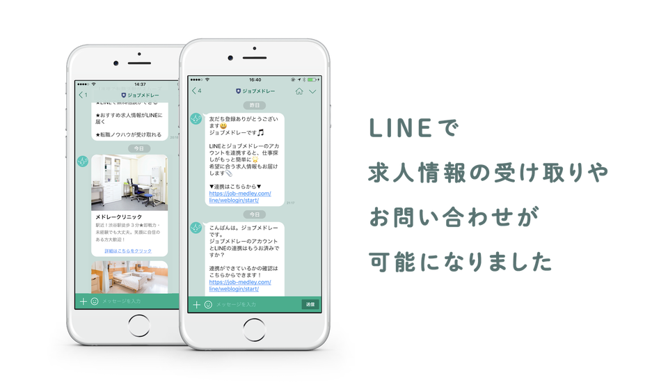 http://www.medley.jp/.assets/thumbnail/20170822_01-640wri.png